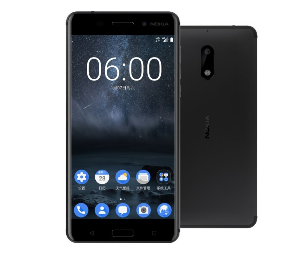 Nokia 6 Android Nougat smartphone