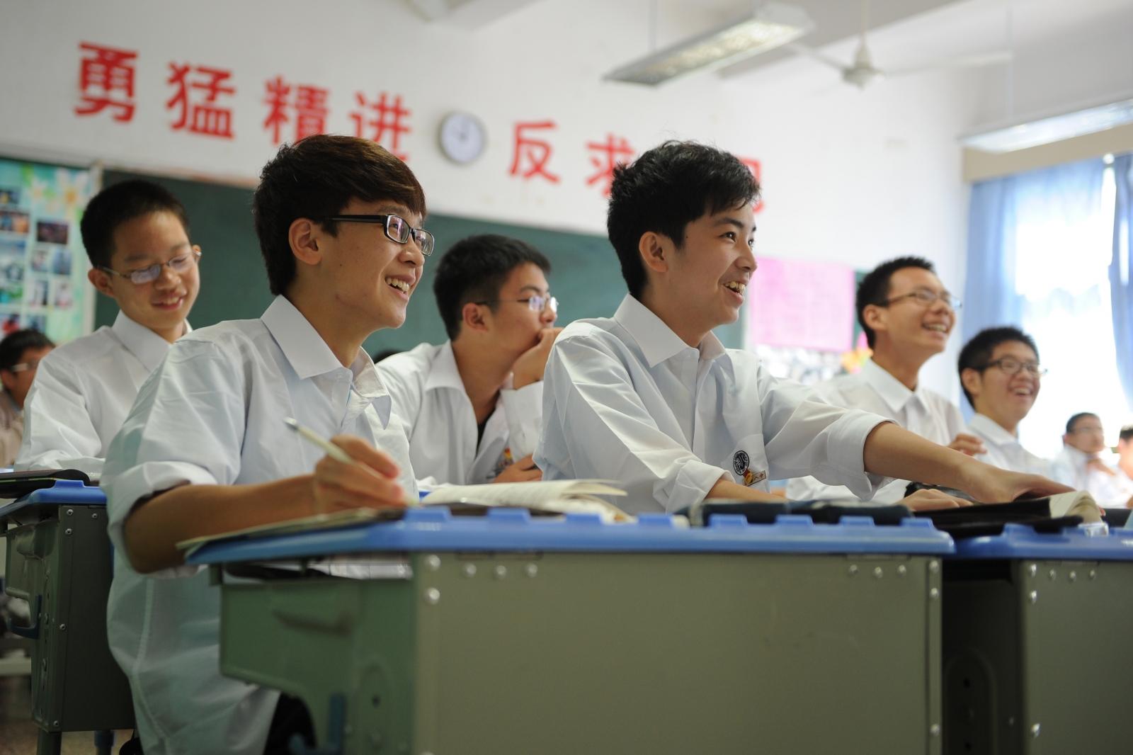 China education