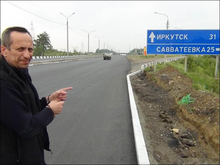 Mikhail Popkov serial killer Siberia
