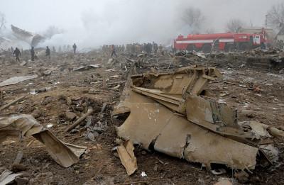 Kyrgyzstan plane crash