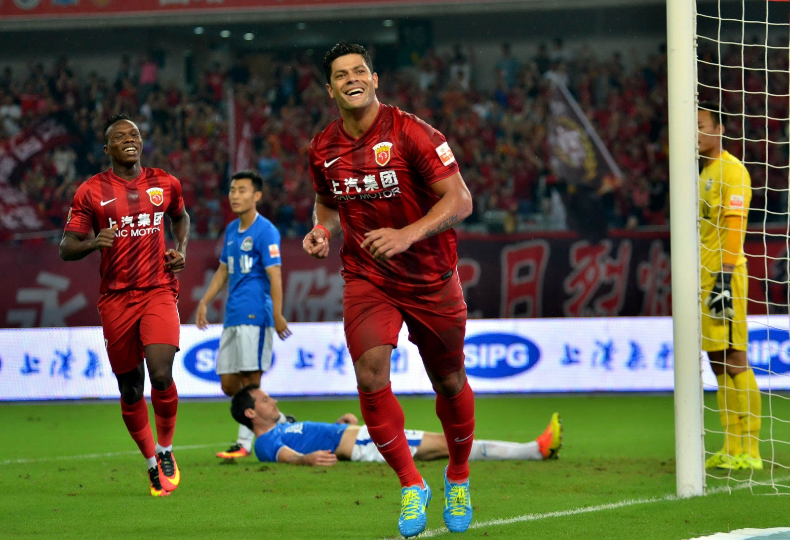 Image result for Hulk with Shanghai SIPG