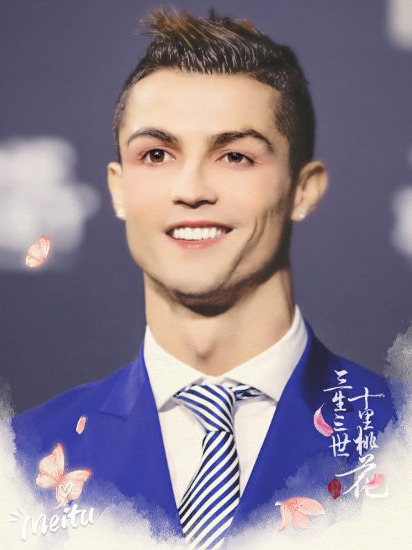 Meitu Cristiano Ronaldo