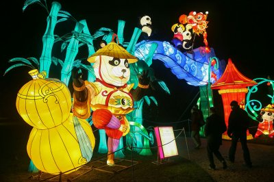 Chiswick House Magical Lantern Festival