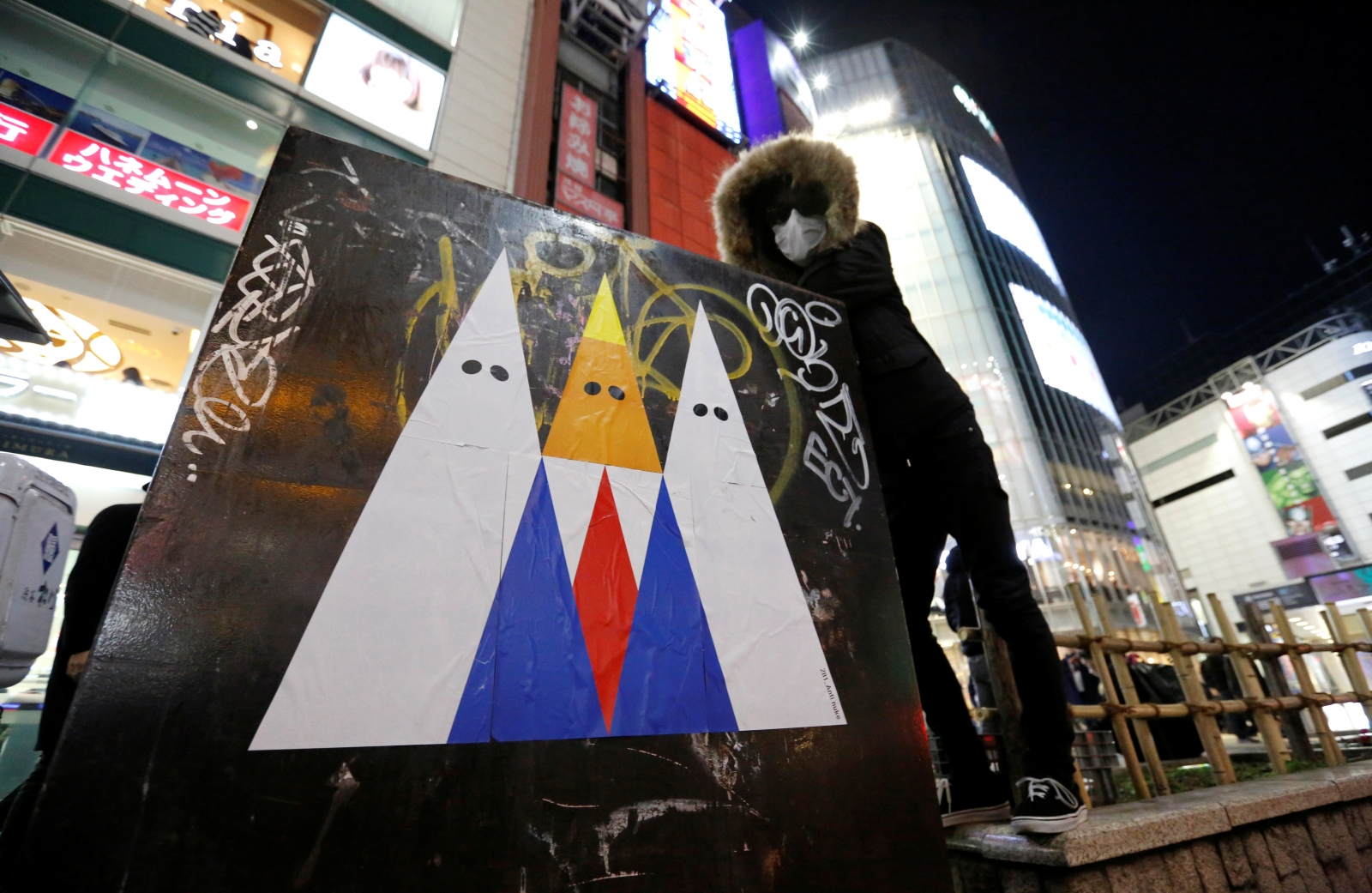 Japanese graffiti on Trump