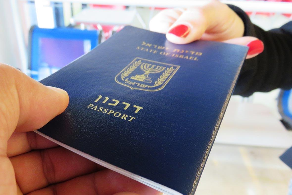 Risultati immagini per muslim ban israel