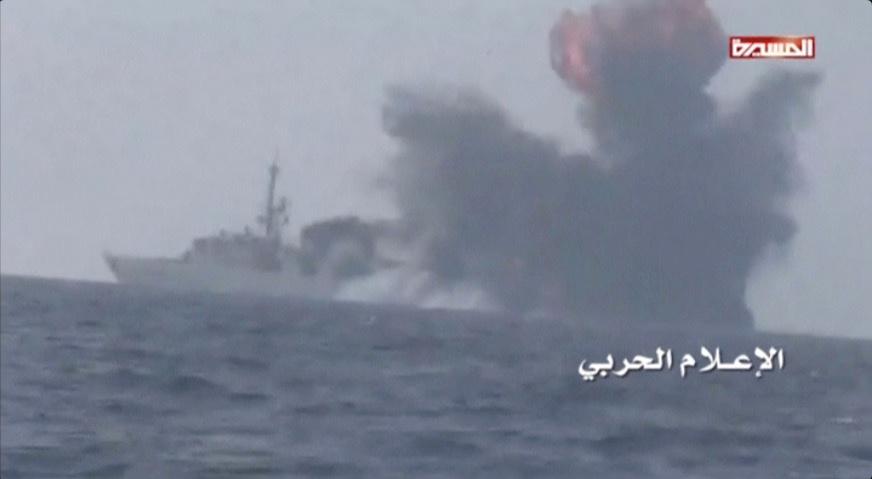 Yemen Saudi warship suicide bomb