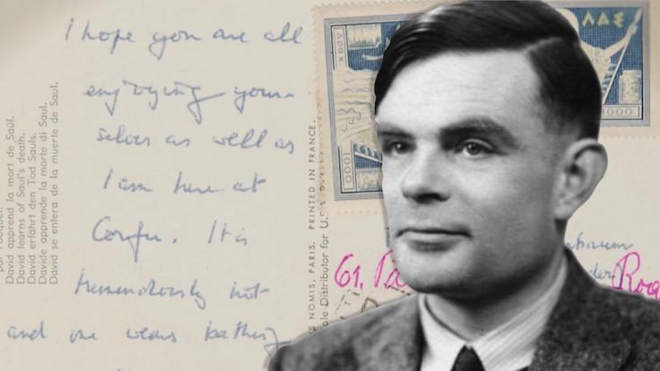 Alan Turing postcard
