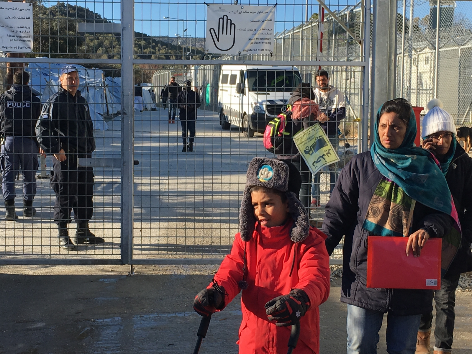 Moria camp Greece Lesbos