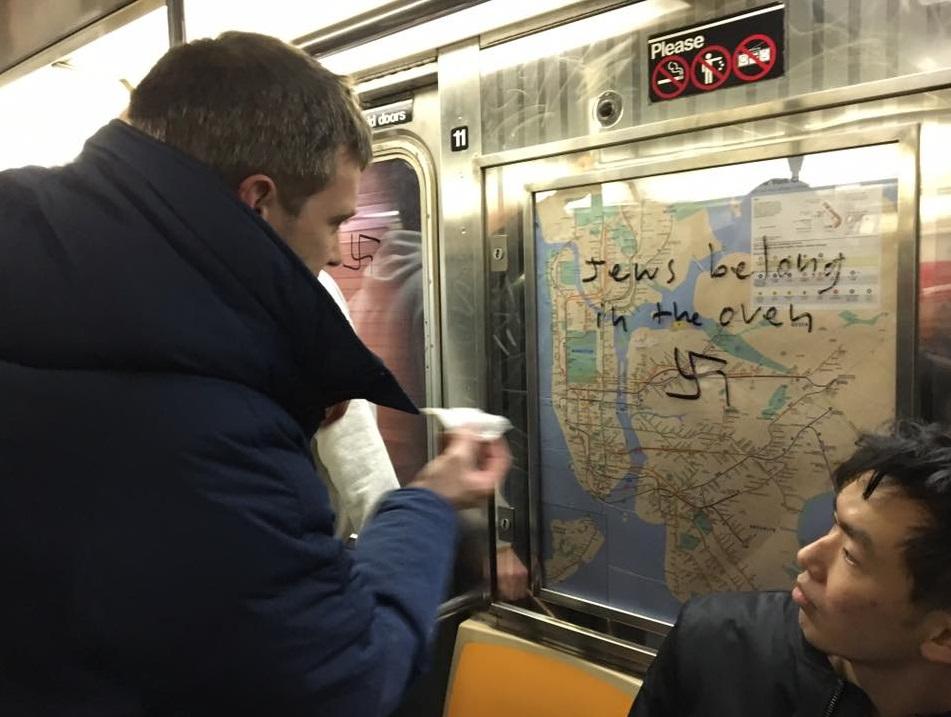 Manhattan antisemitism