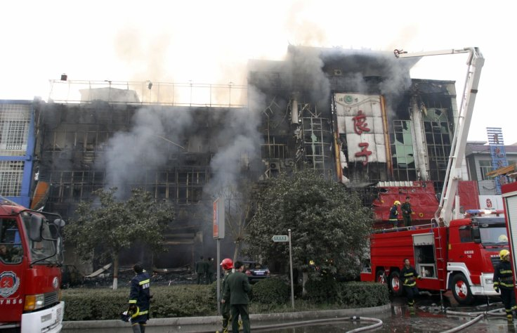 China massage parlour fire