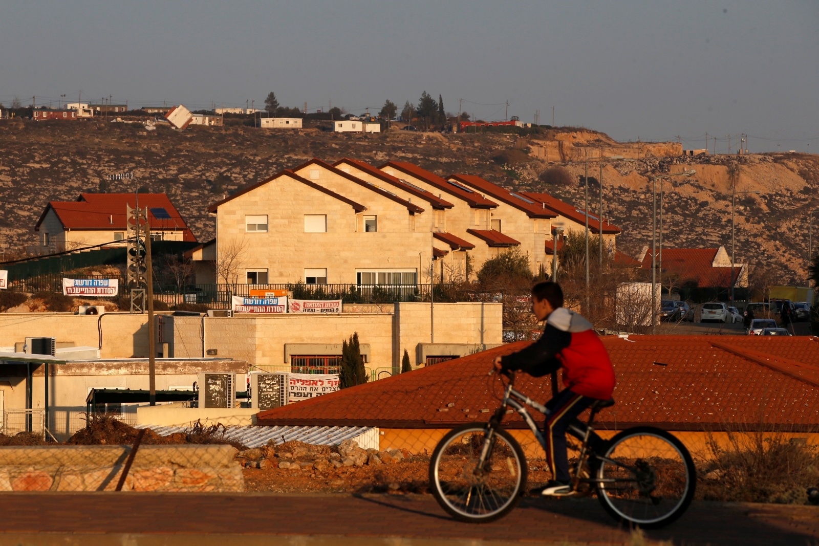 Israeli settlements of Ofra