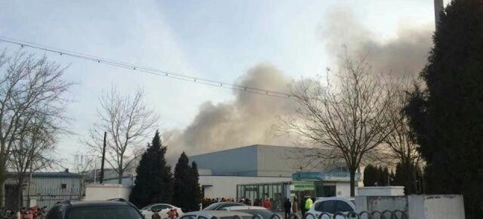 Samsung factory fire