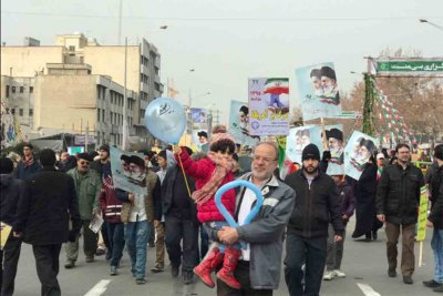 Islamic Revolution commemoration