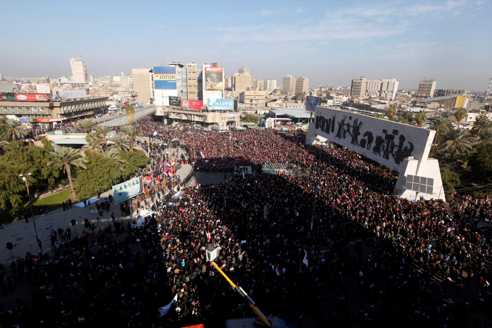 Iraq's Tahrir Square