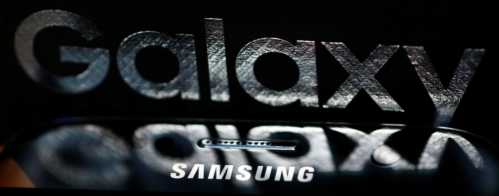 Samsung Galaxy S8+ large screen model