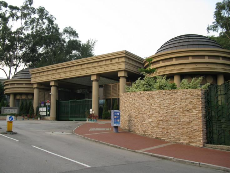 Castle Peak Hospital