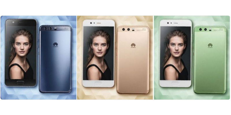 Huawei P10 leaked colours