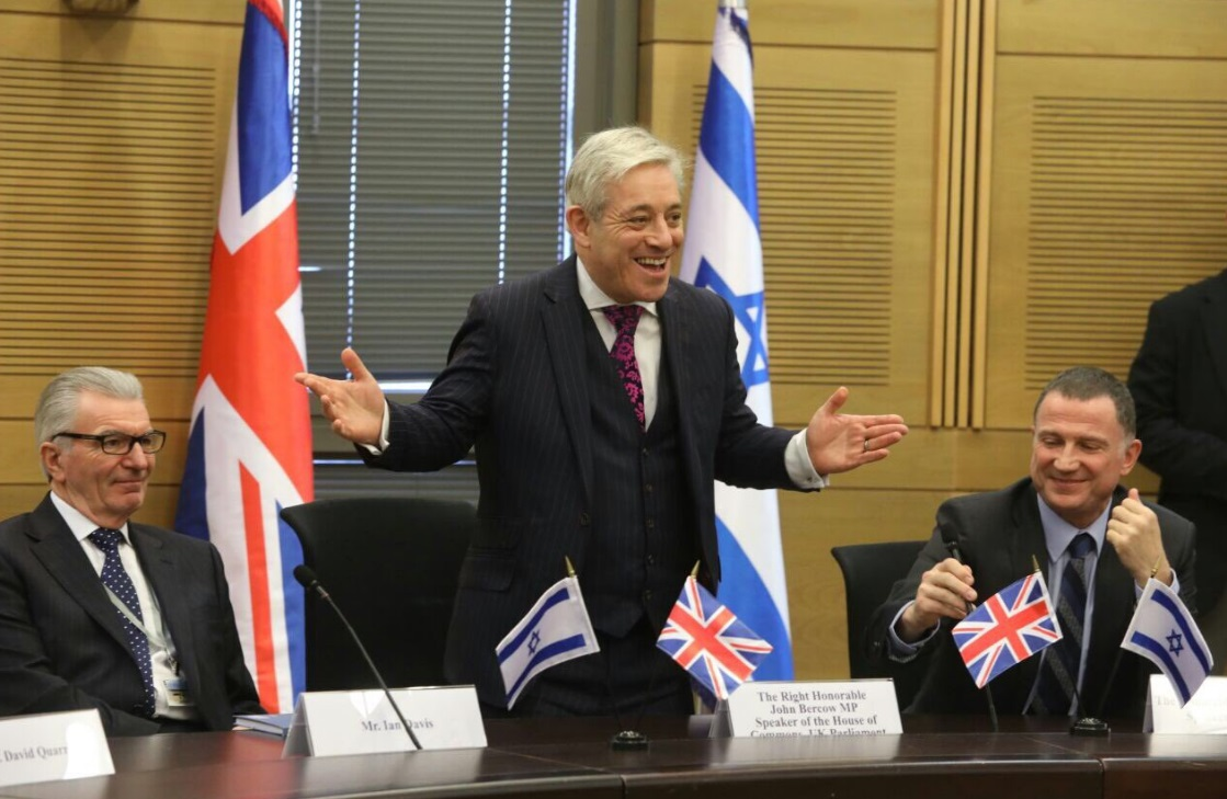 John Bercow in the Knesset