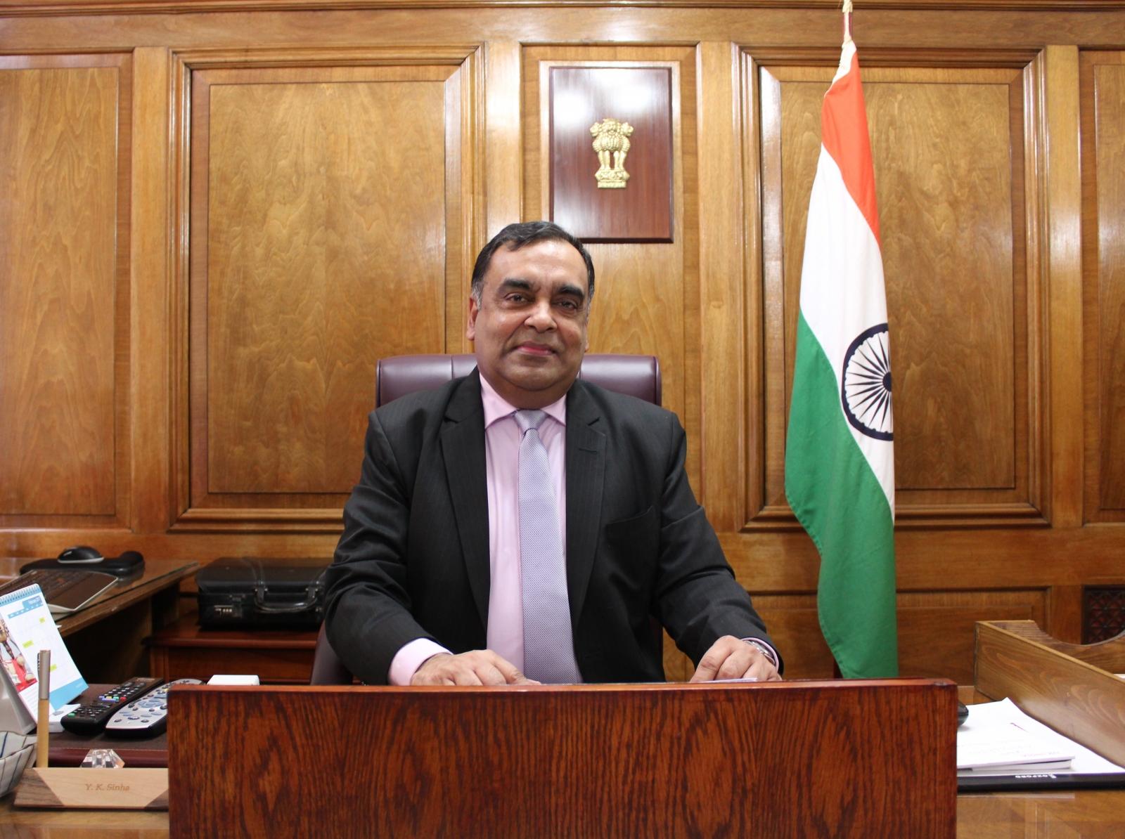 Yashvardhan Kumar Sinha II