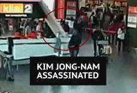 CCTV footage shows Kim Jong-nam's assassination at Malaysian airport