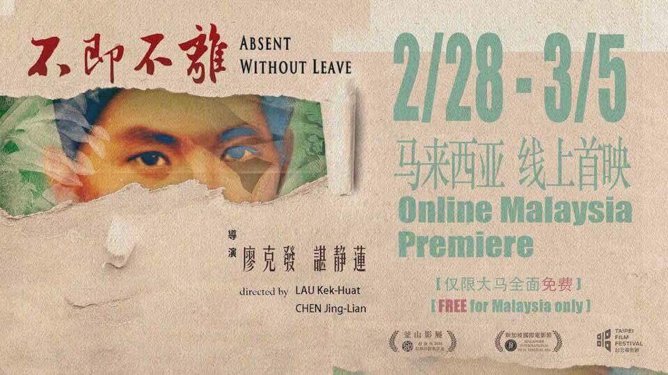 Absent Without Leave movie