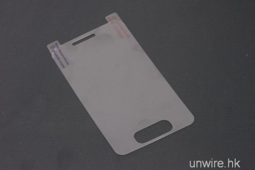 'Leaked' Apple iPhone 5 Screen Protector Grants Fresh Insights into Future Device