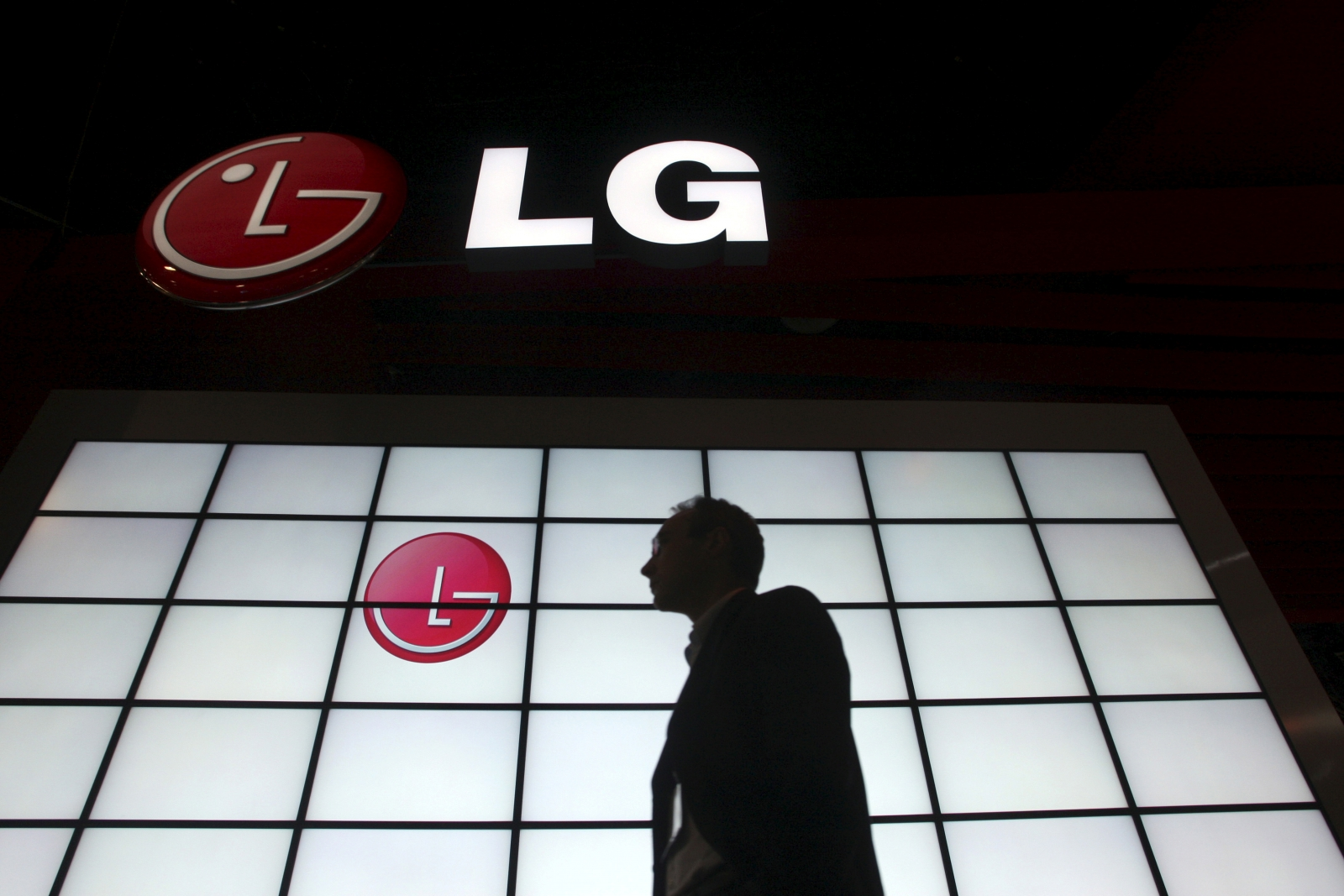 LG to build US home appliances facility