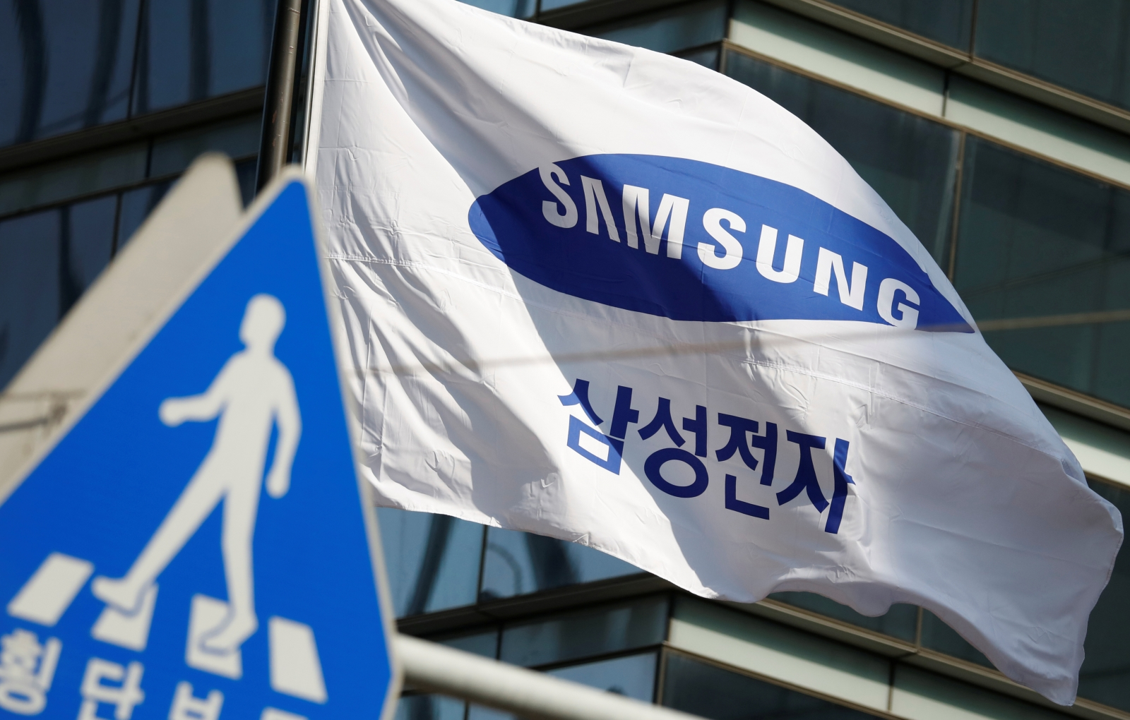 Samsung launches product quality improvements office