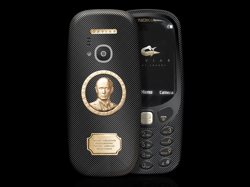 Supremo Putin Nokia 3310