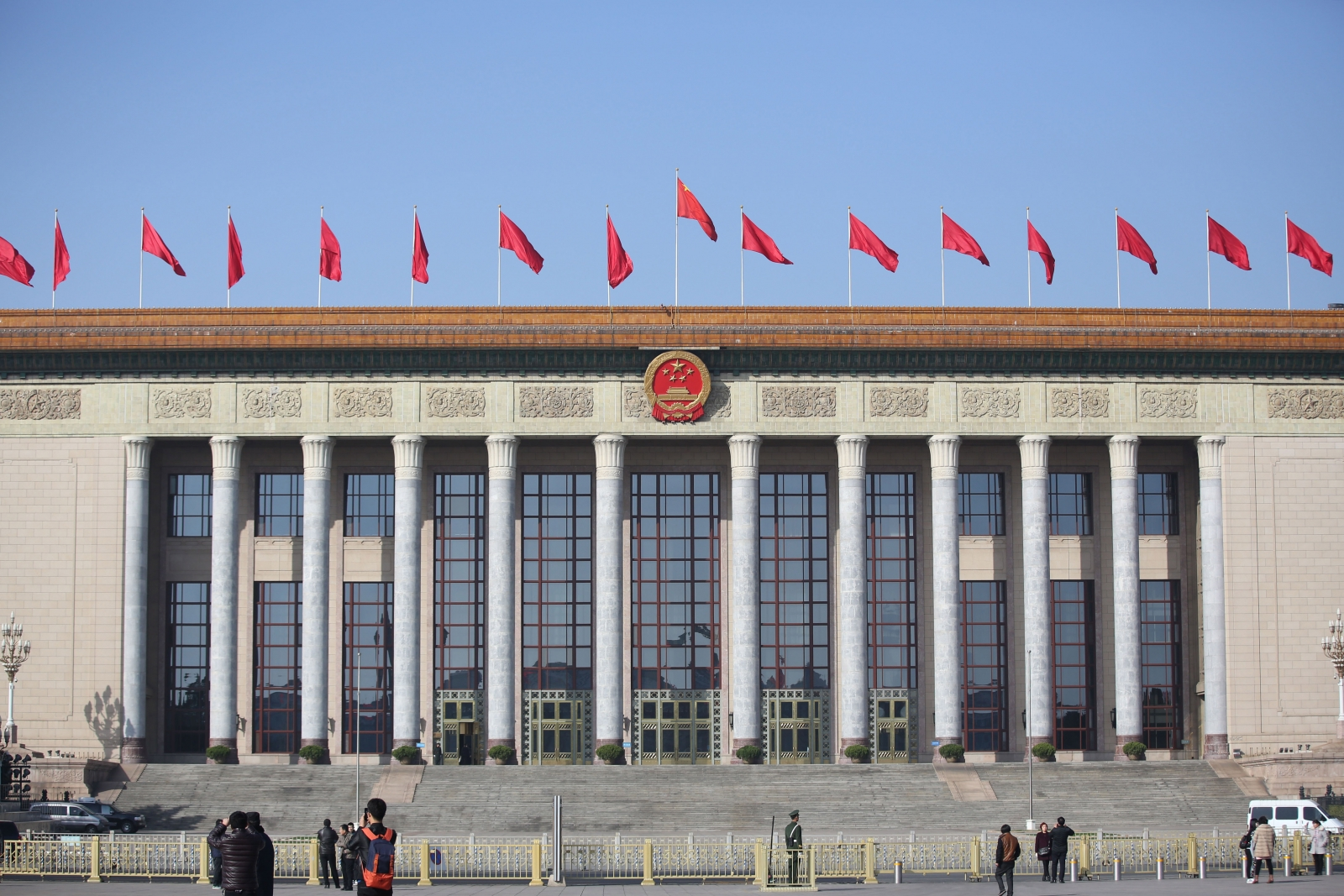 Fifth Session of the 12th CPPCC National Committee
