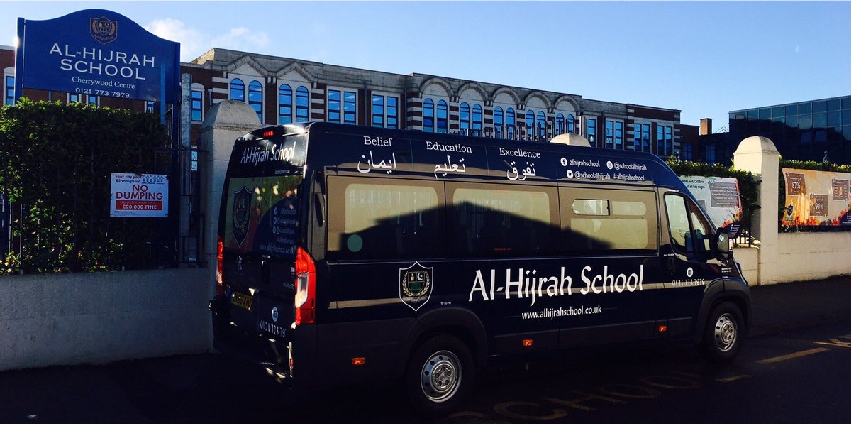 Al-Hijrah School