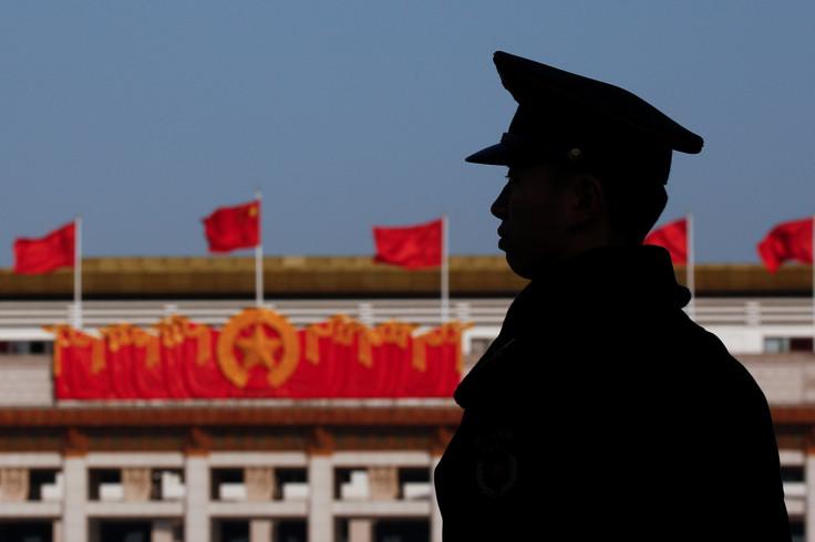 China National People's Congress NPC