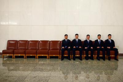China National Peoples Congress NPC