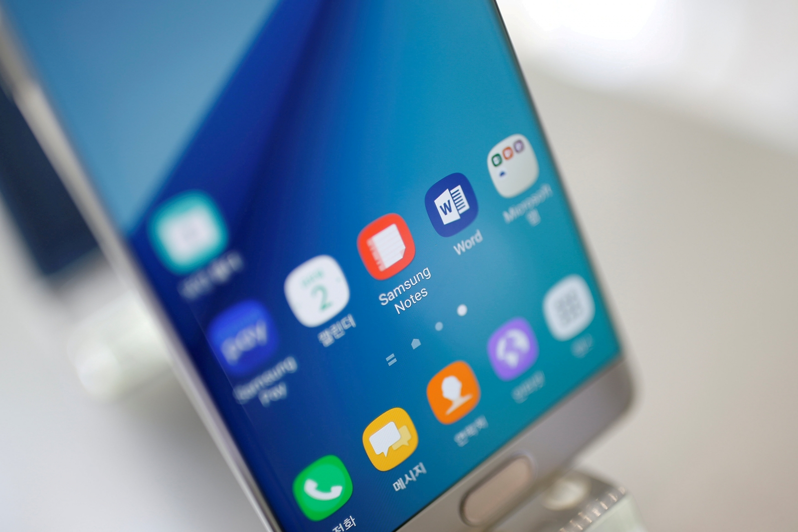 Galaxy Note 8 codename, model number leaked