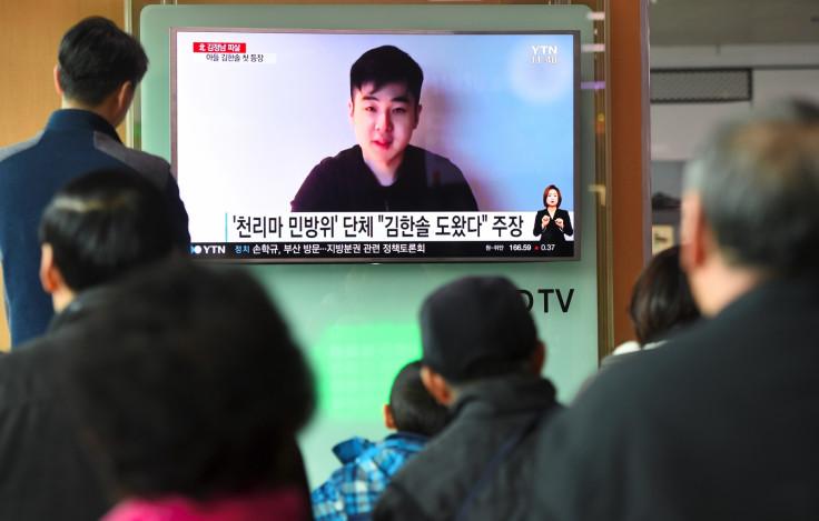 Kim Han-sol video