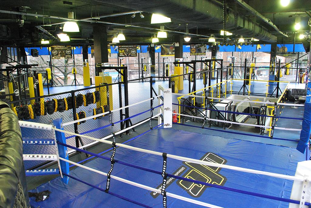 Ultimate Training Centre