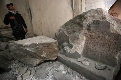 Mosul museum