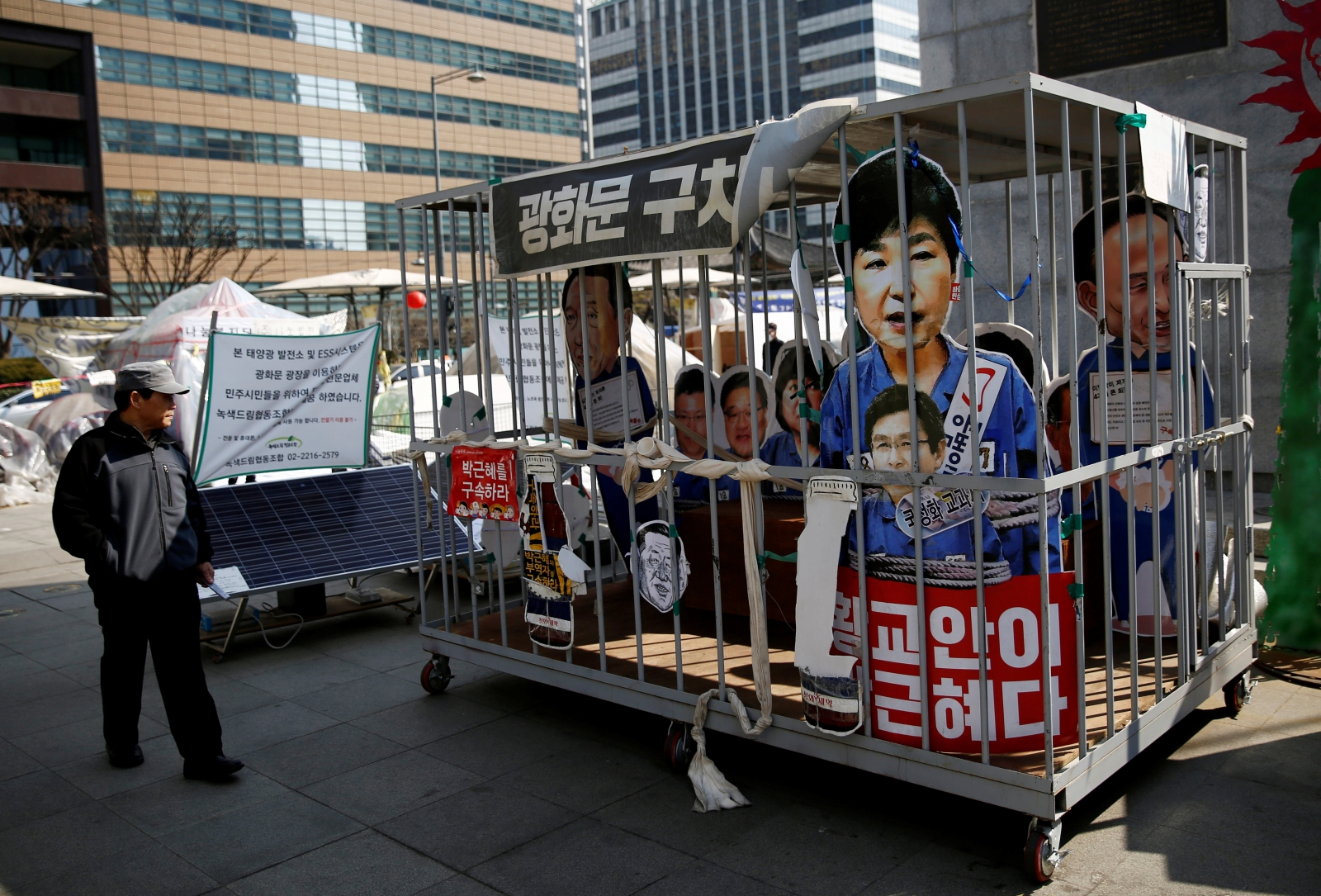 ousted leader Park Geun-hye