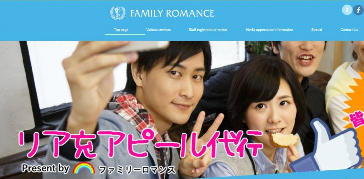 Family Romance website