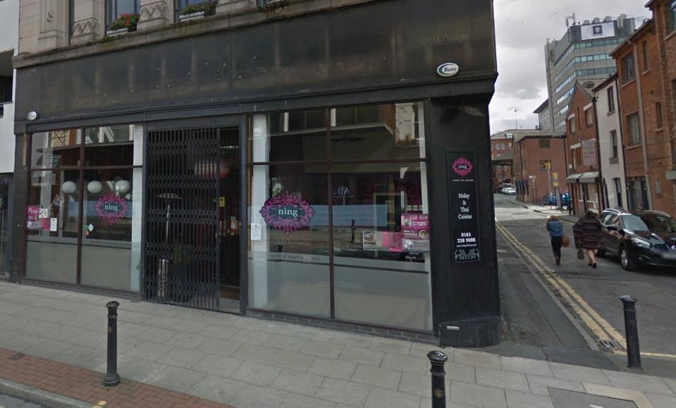 Ning Restaurant Manchester