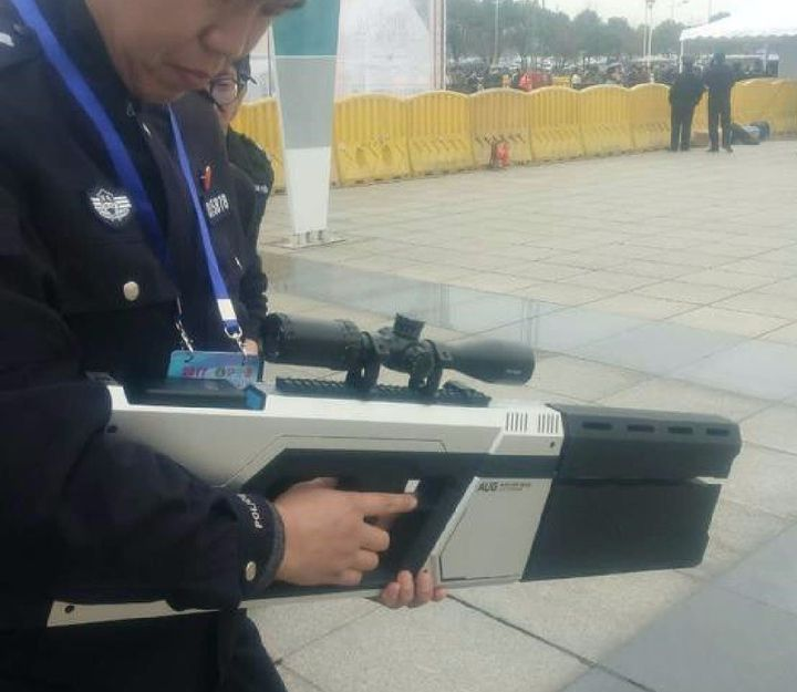 China anti-drone rifle