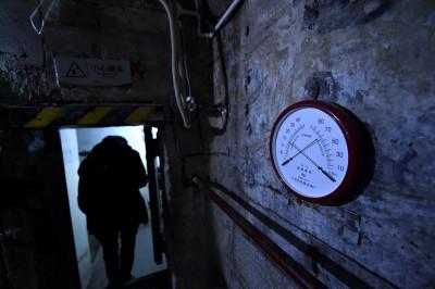 China nuclear bunker Chongqing