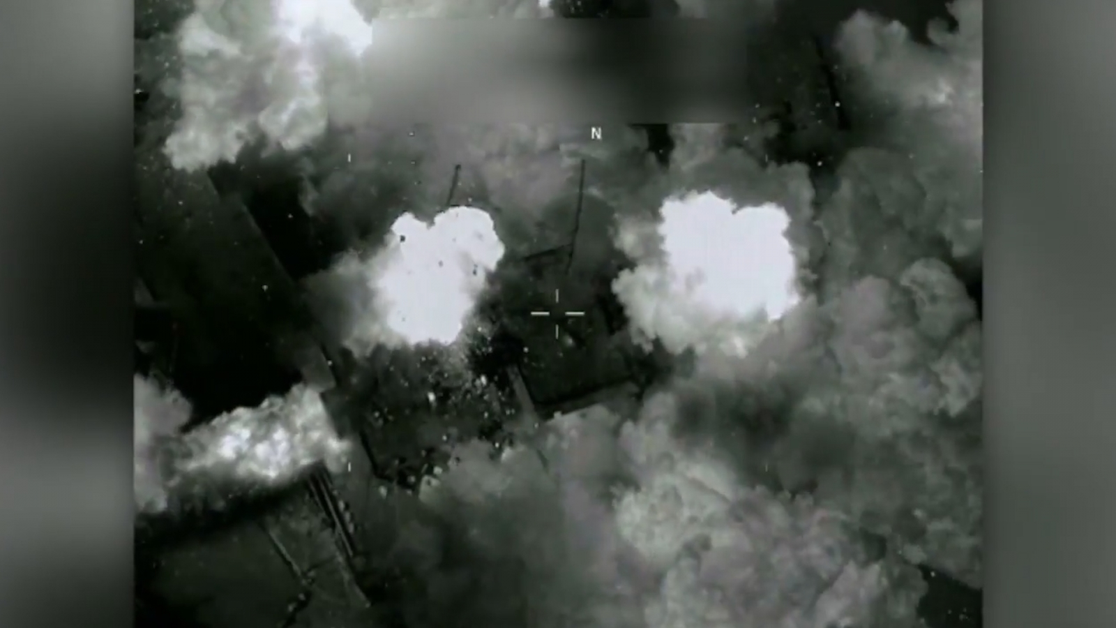 Watch Islamic State HQ be blown up