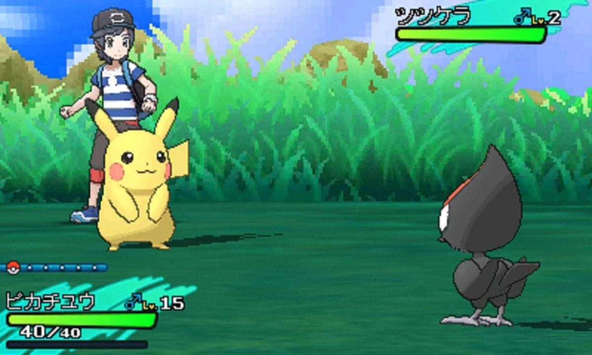 Pokemon Sun Moon screenshot