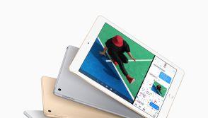iPad 9.7in