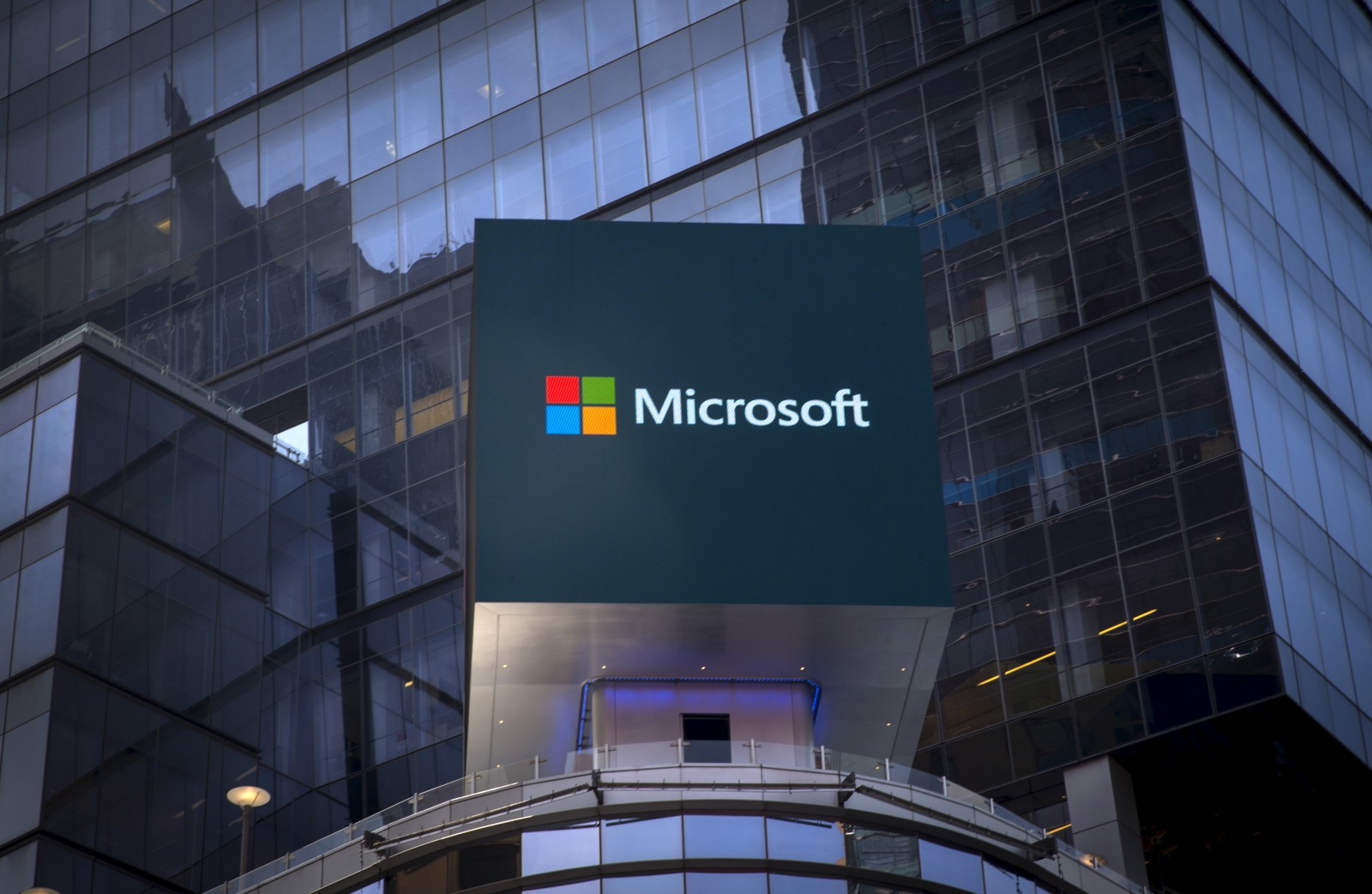 Windows 10 for China government