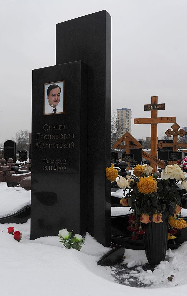 Sergei Magnitsky's Moscow grave