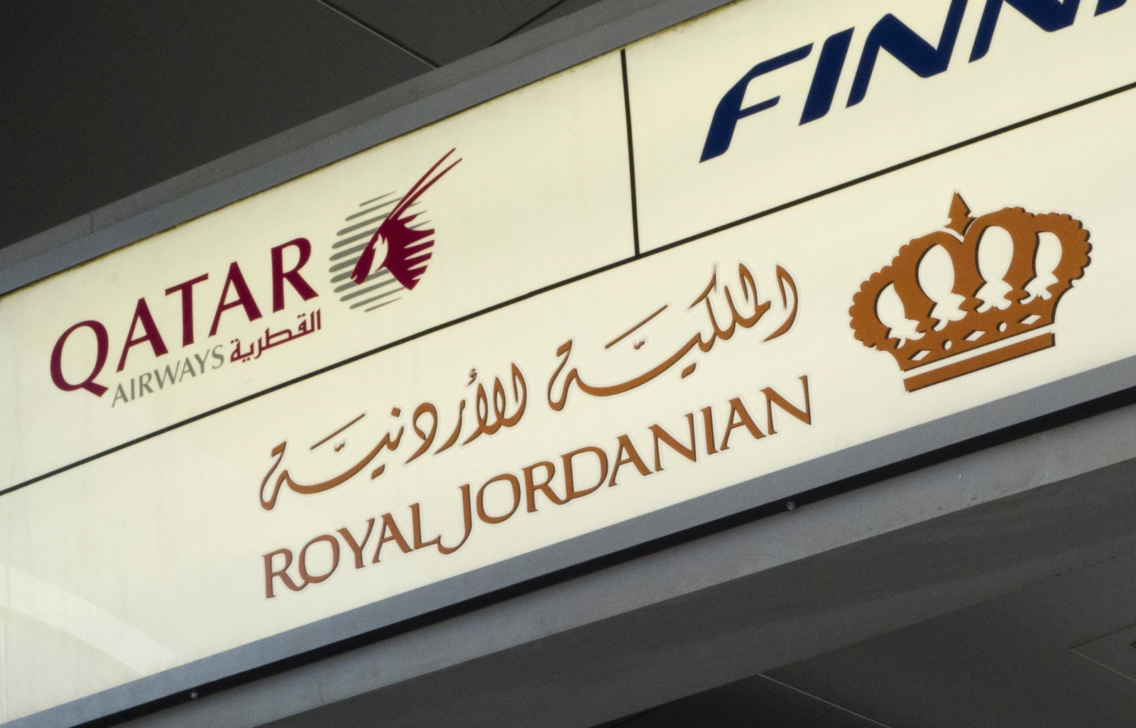Royal Jordanian Qatar Airways