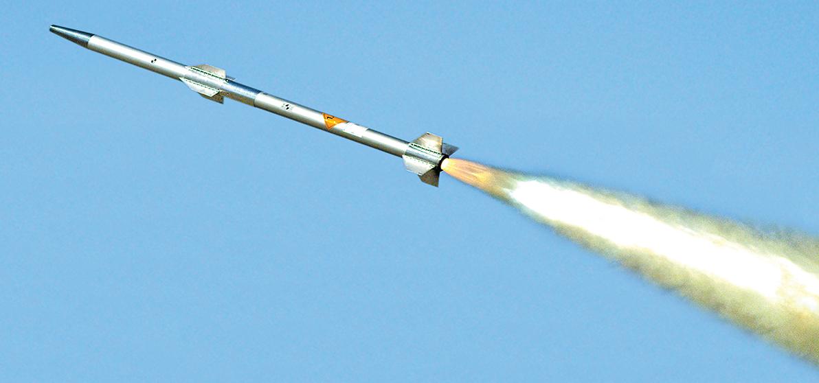 US Navy ramjet missile test