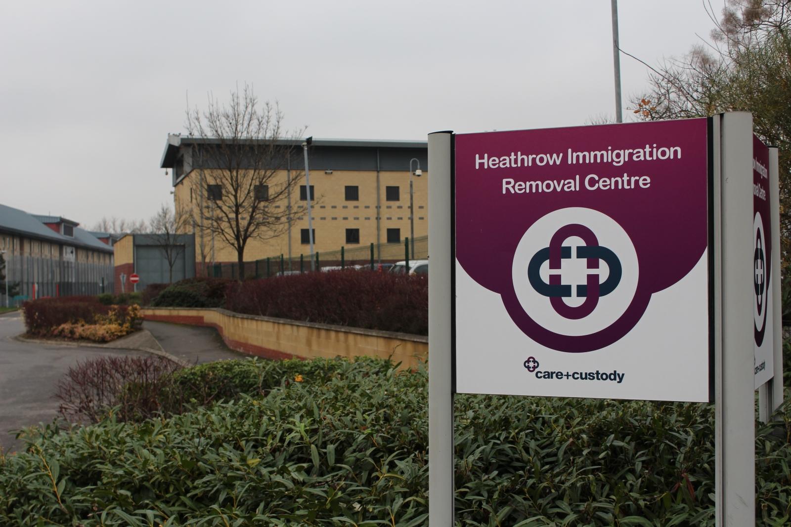 removal centre